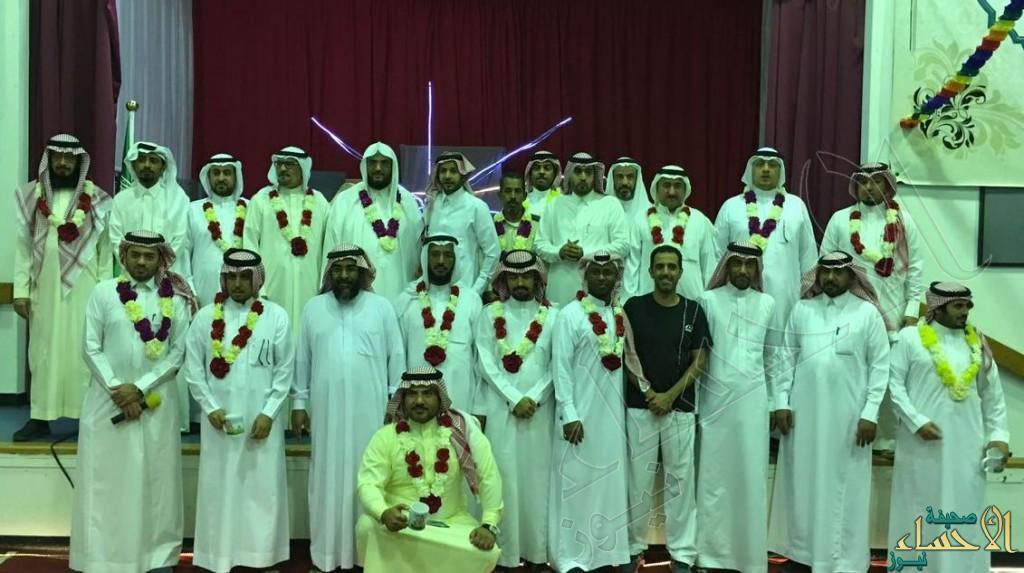 """بالصور .. ابتدائية """"عمار بن ياسر"""" تحتفل باليوم العالمي للمعلم"""