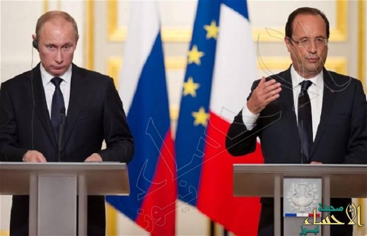 أزمة دبلوماسية بين موسكو وباريس بسبب الموقف من الحرب في سوريا