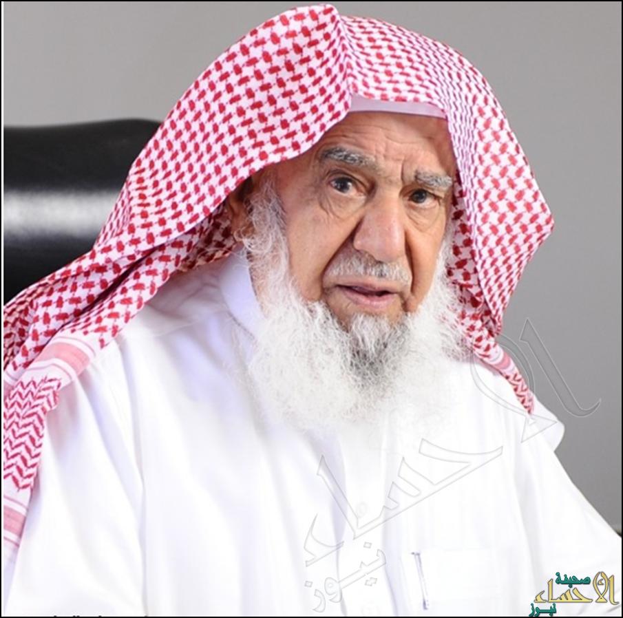 """دبي تمنح """"سليمان الراجحي"""" جائزة الإنجاز مدى الحياة لعام 2016"""