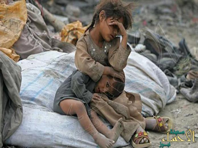 385 مليون طفل حول العالم يعانون من الفقر الشديد !