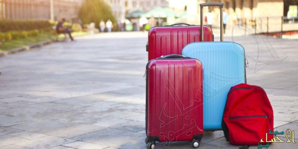 كيف تربح المال خلال رحلات سفرك ؟!