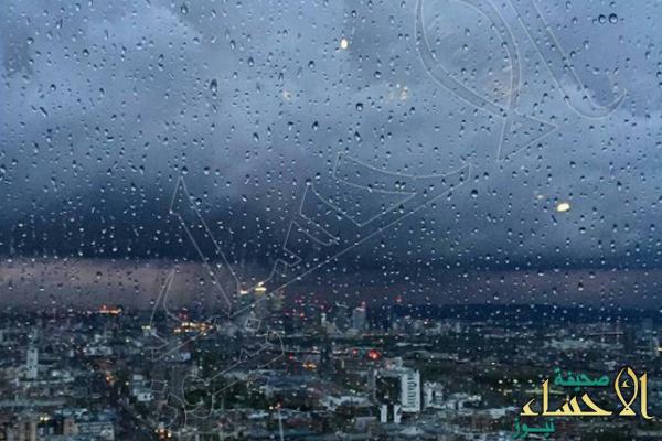 الإنذار المبكر: أمطار متوسطة إلى غزيرة على الأحساء والشرقية