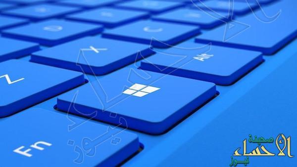 """جديد """"مايكروسوفت""""… لوحة تتبع افتراضية"""