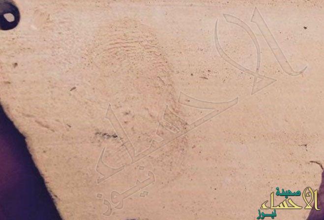 اكتشاف أقدم بصمة بشرية تعود إلى سبعة آلاف عام في الكويت