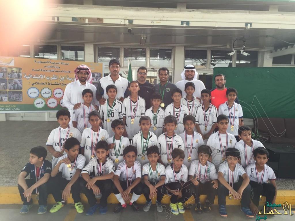 """بالصور.. """"ابن المقرب"""" تكرّم مدرب المنتخب السعودي للشباب تحت 19 سنة"""