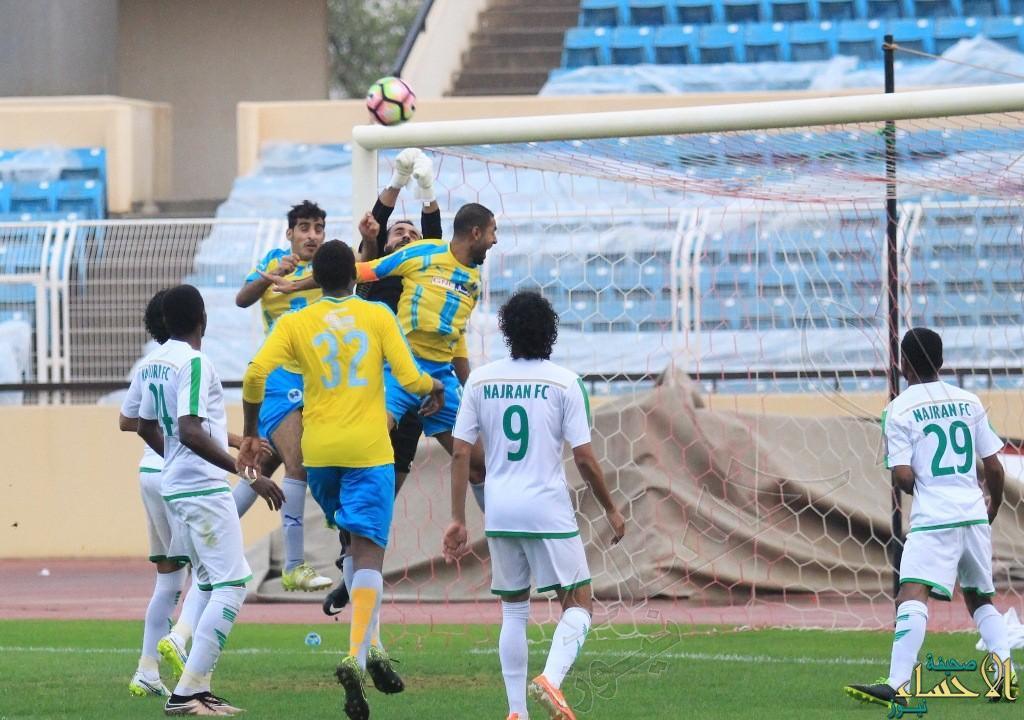 بالصور .. ضمن دوري الدرجة الأولى #الجيل يتلقى الخسارة من نجران