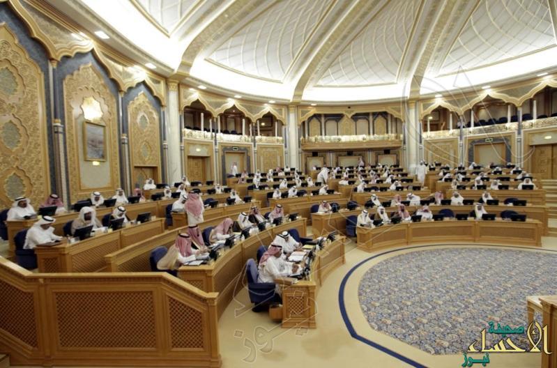 الشورى يُطالب بتأجيل إصدار فواتير المياه بالتعرفة الجديدة