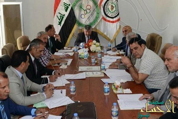 الاتحاد العراقي يرفع اسم المملكة من قائمة ودياته الدولية