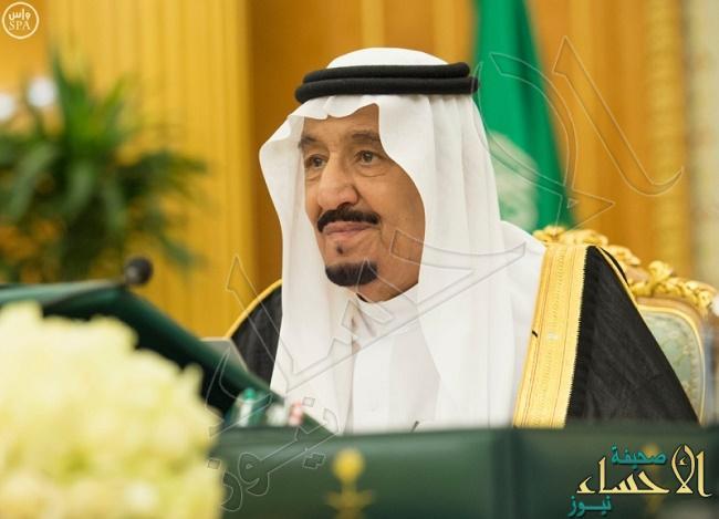 خادم الحرمين يوافق على منح 6 سعوديين ومصري ميدالية الاستحقاق