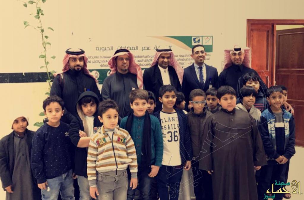 مدرسة الأمير سعود بن جلوي الابتدائية في زيارة للقطاع الصحي