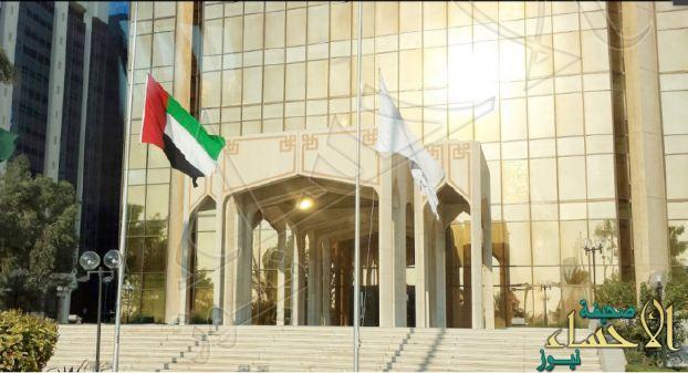 صندوق النقد العربي: أدوات التمويل الإسلامية فرصة لتنمية اقتصادات المنطقة