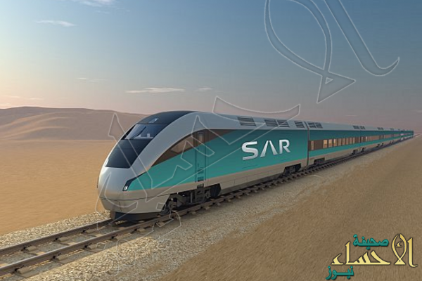 """""""سار"""" تعلن أسعار تذاكرها الرسمية لخط """"الرياض – المجمعة – القصيم"""""""