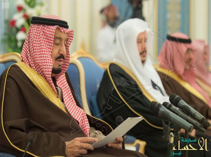 خادم الحرمين لأعضاء الشورى: أوصيكم بتقوى الله والحرص على مصالح المواطنين