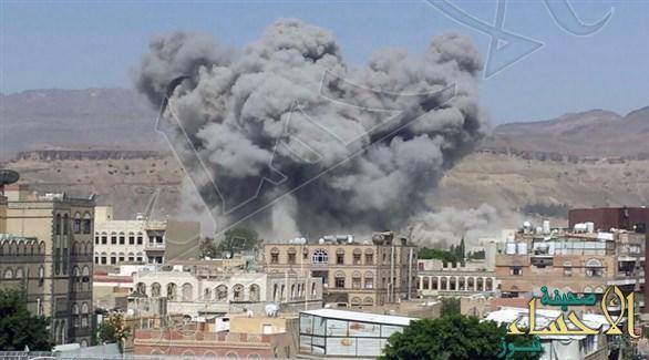 التحالف يشنّ غارات على مواقع الانقلابيين في صنعاء