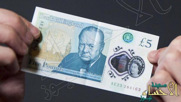 صورة.. من يملك ورقة بـ5 جنيهات سيربح 62 ألف دولار !