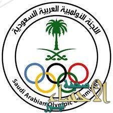 اللجنة الأولمبية عبر بيان رسمي : حجبنا أصواتنا الخمسة ولم ندعم أي مرشح