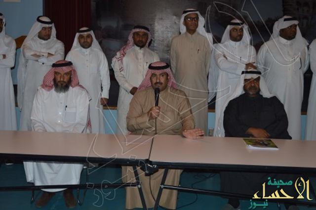 ابتدائية صلاح الدين تعقد مجلس الآباء الأول لها