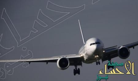 هبوط طائرة سعودية بسلام في مطار كراتشي بعد تعرض قائدها لعارض صحي مفاجئ