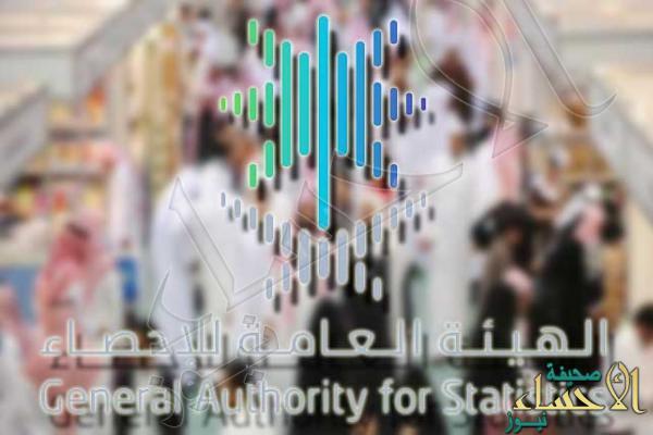 الإحصاء تعلن: انخفاض معدل البطالة للسعوديين