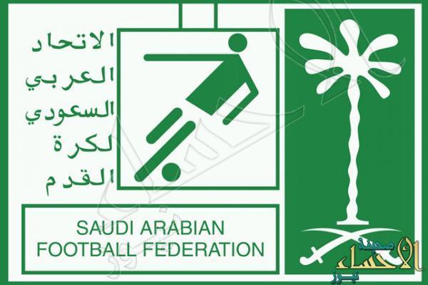 الاستئناف ترفض الطعون المقدمة ضد انتخابات اتحاد الكرة