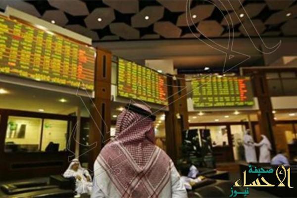 سوق الأسهم يغلق مرتفعاً عند 7131.27 نقطة