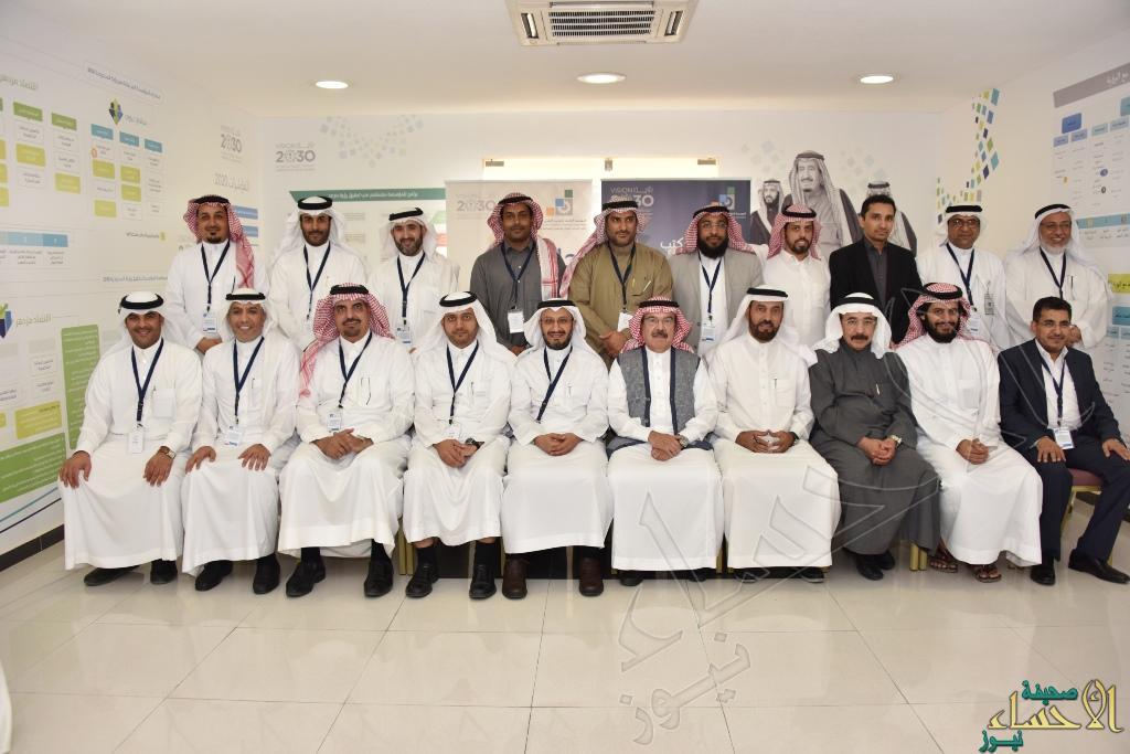المجلس الاستشاري في صورة جماعية