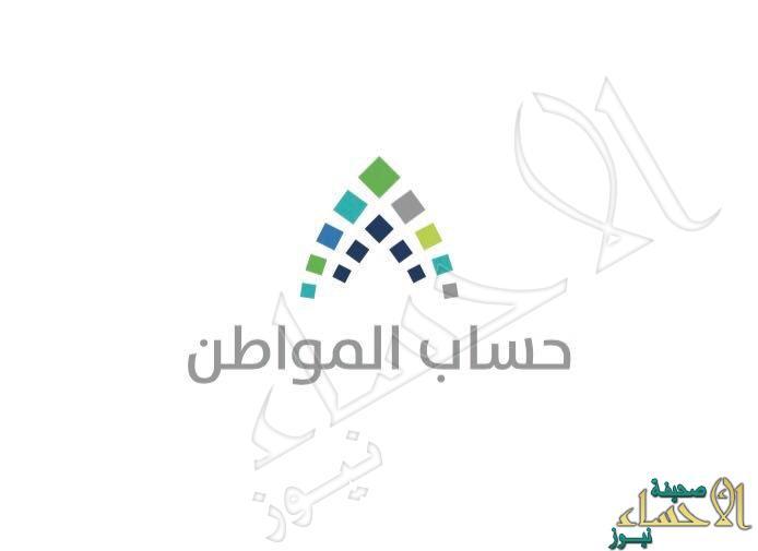 9.5 ملايين إجمالي عدد المسجلين في برنامج «حساب المواطن»