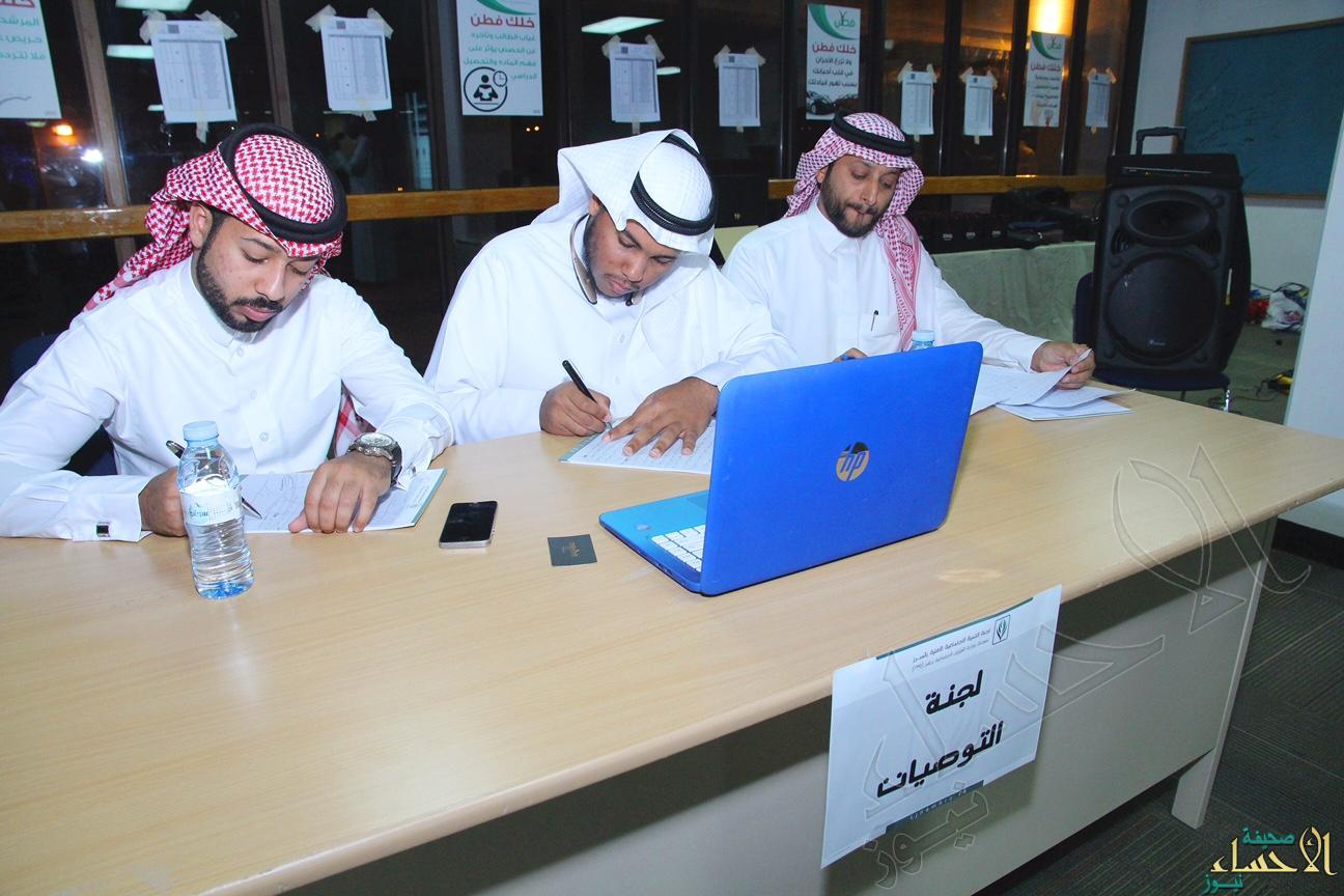 لجنة التوصيات في الملتقى