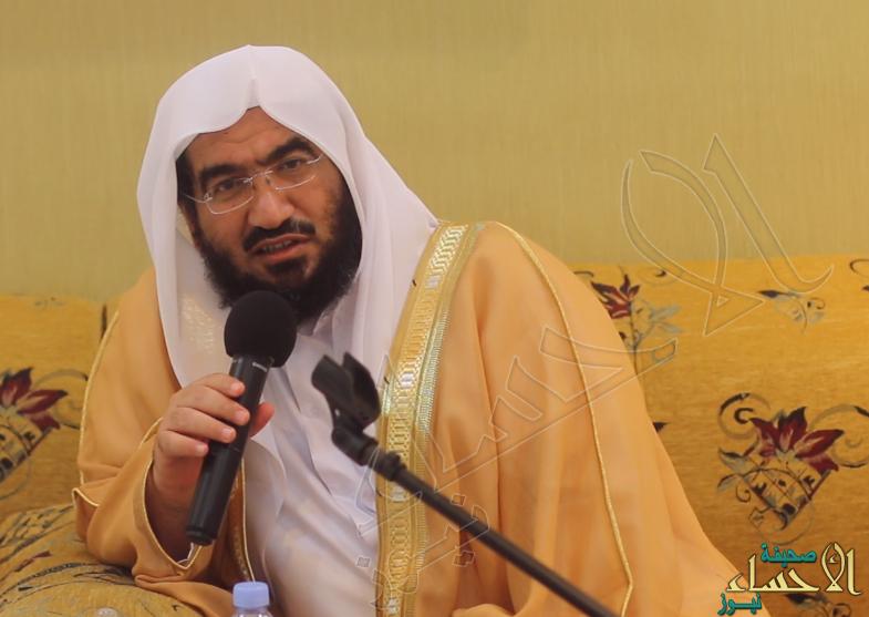 الدكتور العقيل عميدا لكلية الشريعة والدراسات الإسلامية بالأحساء صحيفة الأحساء نيوز