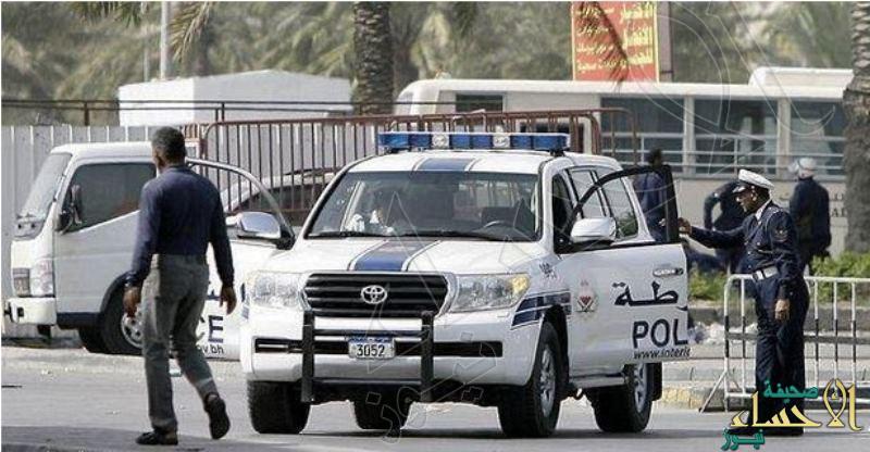 مقتل ضابطاً بحرينياً بطلق ناري في حادث إرهابي