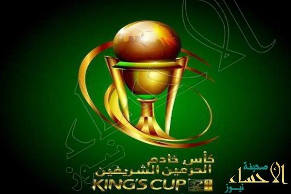 بالصورة … الإعلان عن جدول مباريات دور الـ16 بكأس الملك