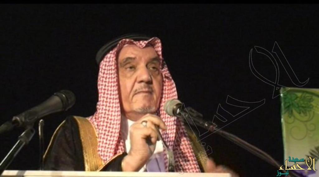 الديوان الملكي : وفاة صاحب السمو الملكي الأمير محمد بن فيصل بن عبدالعزيز آل سعود