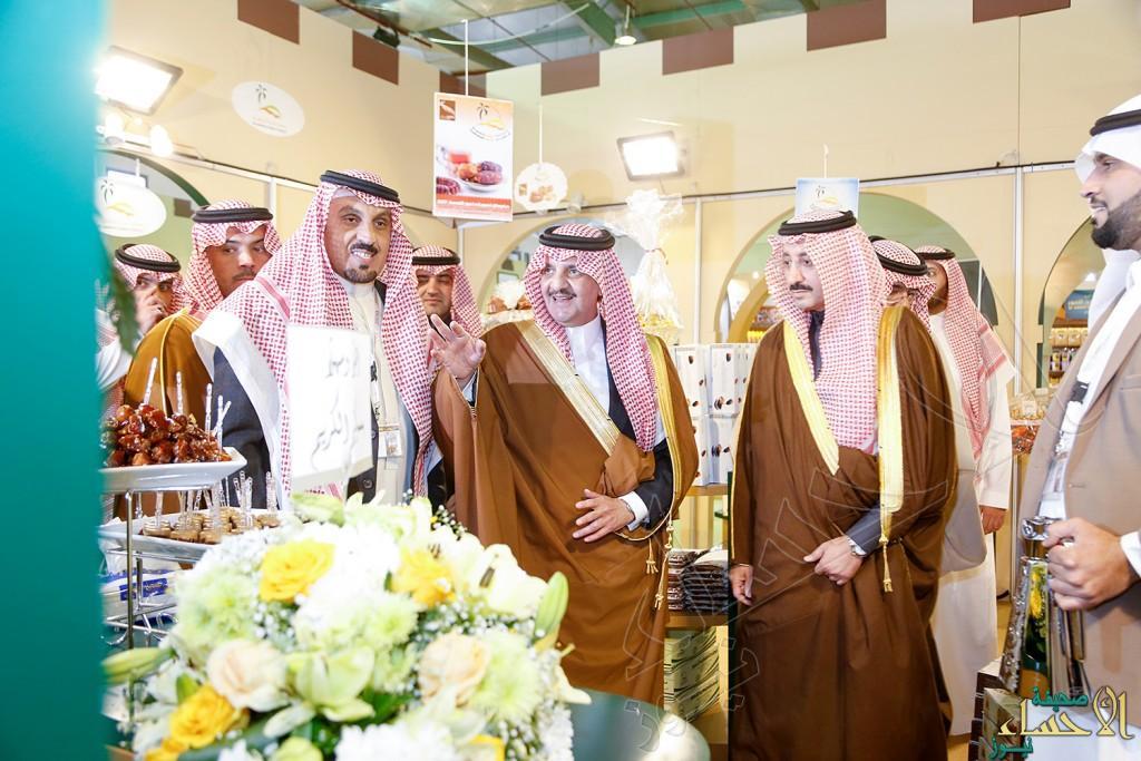 """بالصور… سمو الأمير """"سعود بن نايف"""" يدشن عرس الأحساء: """"ويا التمر أحلى 2017 """""""