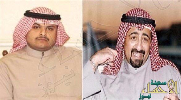 الكويت: إعدام شيخ من الأسرة الحاكمة.. لهذا السبب!