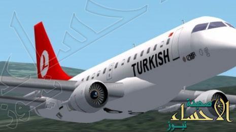 """""""الخطوط التركية"""" تلغي 327 رحلة بسبب التقلبات الجوية"""