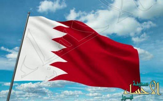 البحرين تدين الهجوم الإرهابي الذي استهدف الفرقاطة السعودية غرب الحديدة
