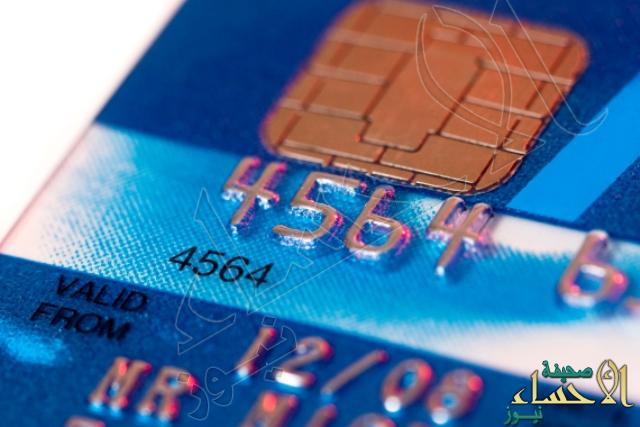 o-CREDIT-CARD-HACK-570