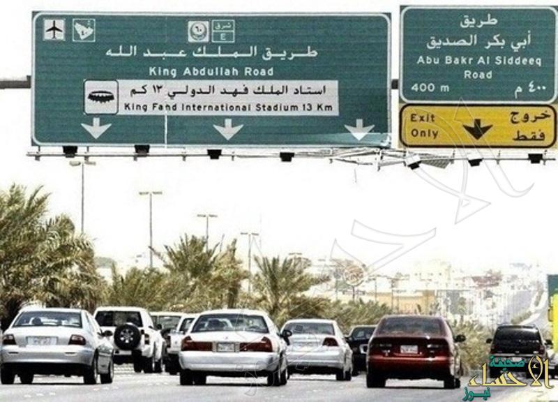 أكاديميون سعوديون يطالبون بإعادة بدلاتهم أسوةً بالمتعاقدين