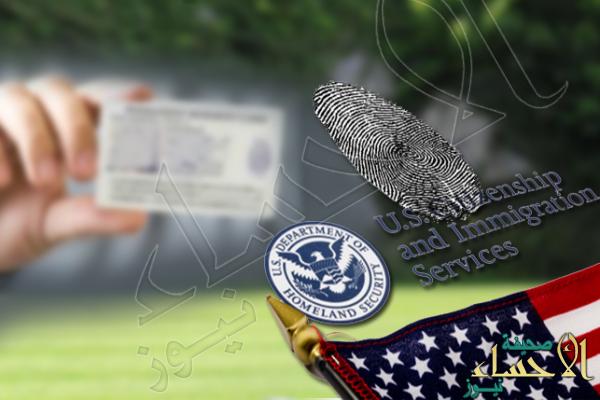 الخارجية الأمريكية: يمكن لمواطني الدول الإسلامية السبع دخول بلادنا