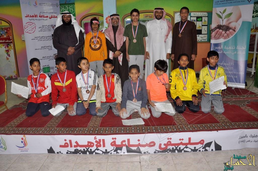 جانب من تكريم الفائزين بالمراكز الأولى