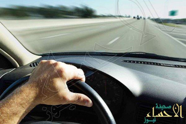 """بالصورة.. """"المرور"""" تتيح لمالكي المركبات تحميل المخالفات لغيرهم بهذه الشروط"""