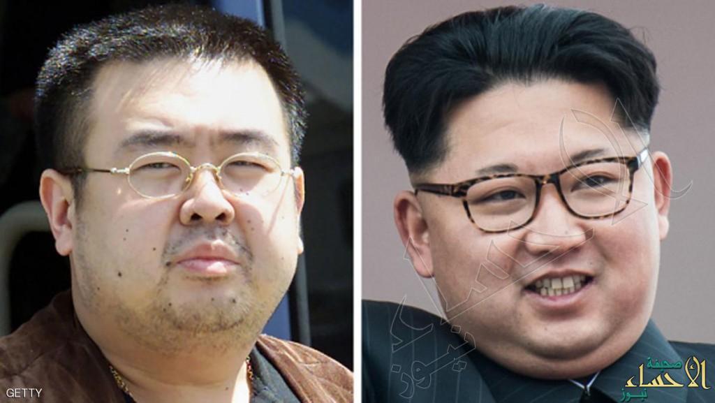 تعرف على سبب وفاة شقيق زعيم كوريا الشمالية