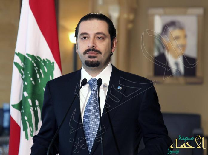 الحريري: حصانة لبنان تصونها علاقاته الممتازة بالعالم العربي وعلى رأسه المملكة
