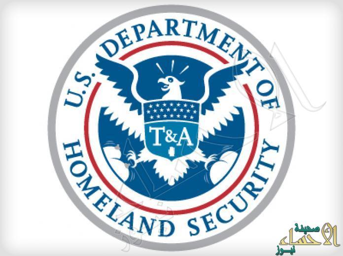 الولايات المتحدة توظف 10 آلاف شخص لتسريع طرد المهاجرين غير الشرعيين