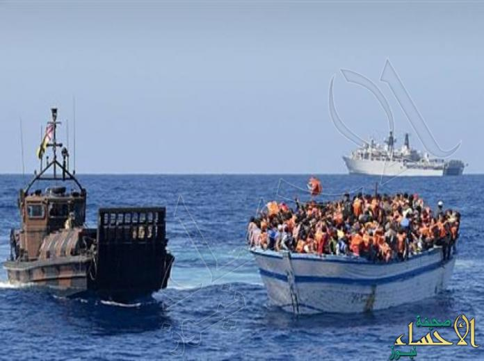 إيطاليا: إنقاذ أكثر من 1300 مهاجر من الغرق