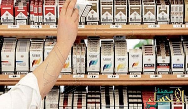 رفع أسعار التبغ ومشروبات الطاقة 100 % أبريل المقبل.. والمشروبات الغازية 50 %