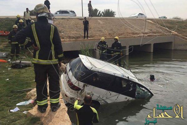 بالصور… سقوط مروِّع لسيارة بمجرى مائي ومصرع طفلين و سائق بالرياض