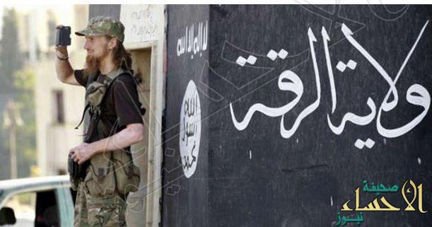 """البنتاجون: تنظيم """"داعش"""" الإرهابي بدأ يفر من """"الرقة"""""""
