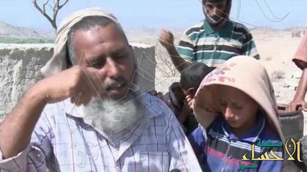 بالصور… قرية يمنية جميع سكانها مصابون بالعمى نهاراً ولا يبصرون إلا ليلاً!!