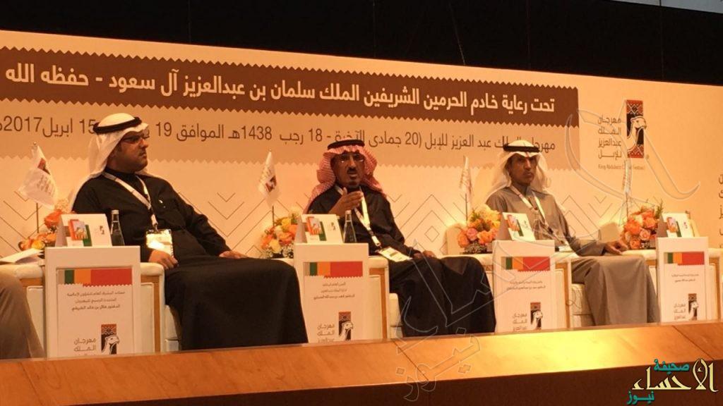 لمكافحة غسل الأموال.. منع البيع النقدي بمهرجان الملك عبدالعزيز للإبل